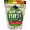 Organic Plant Protein - Smooth Coffee - 260 grams