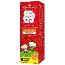 Children's Multi Vitamin Drops, Orange - 50 ml.