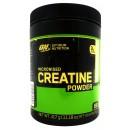 Creatine Powder Micronized - 300 grams