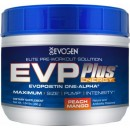 EVP Plus - 490 grams