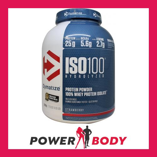 Dymatize ISO 100 Sports Supplement 22 Kg Birthday Cake About This Product Picture 1 Of 2