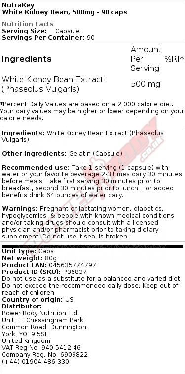 Nutrakey White Kidney Bean 500mg 90 Caps Bodybuilding And Sports Supplements